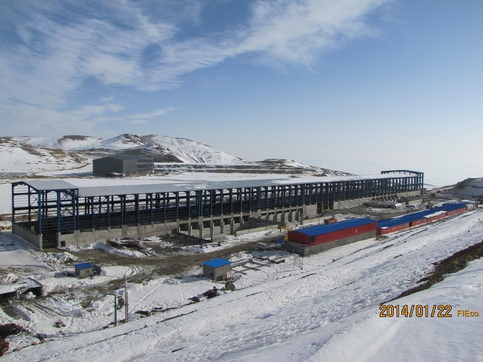 SanGoun Copper Refinery